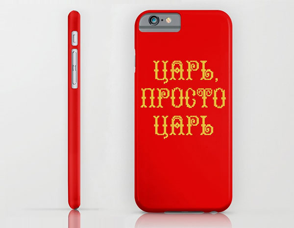 iPhone & iPod Case iPhone 6s Slim Case by StasDoDesign #StasDoDesign